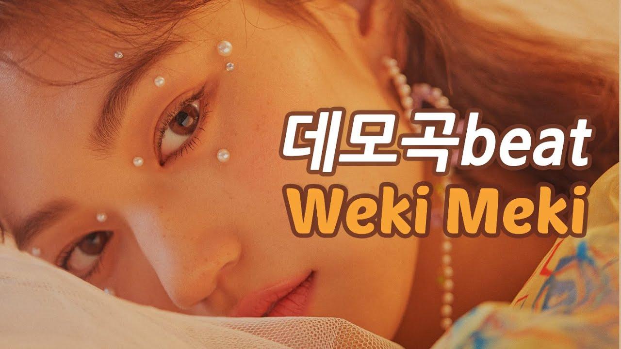 위키미키 생각하며 만든 자작곡/데모곡 inst (DEMO Song for weki meki) kpop type beat │핑크노이즈