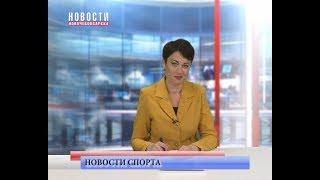 В Новочебоксарске пройдет Всероссийский турнир по мини-футболу среди спецподразделений противопожарн