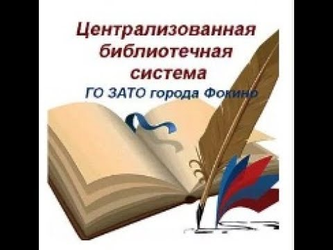 Владивосток - знакомства (Приморский край)