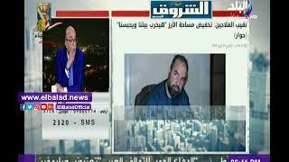 ناجي قمحة: الجهد الدبلوماسي المصري في ليبيا يدرك مدى خطورة التهديدات على الأمن القومي .. فيديو
