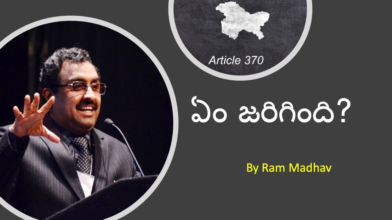BJP National General Secretary Sri Ram Madhav speech on Kashmir article 370 | TDL INTERVIEWS
