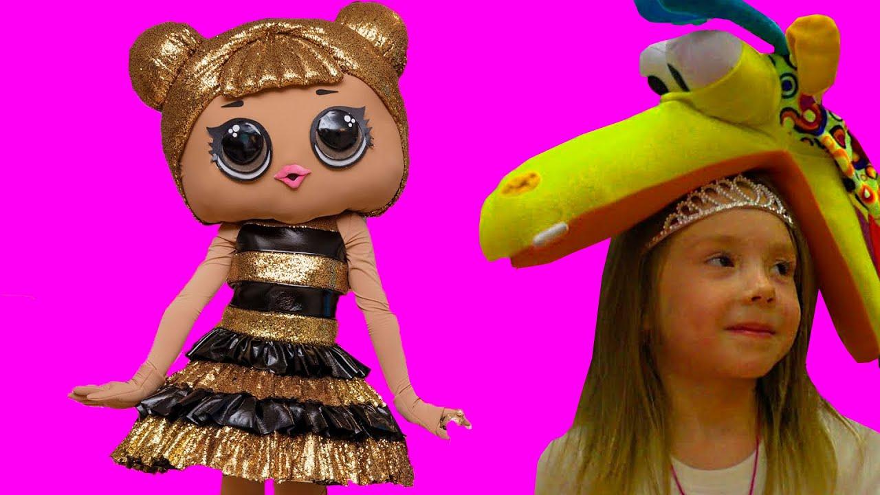День рождение Лизы. Настоящая кукла Лол - YouTube