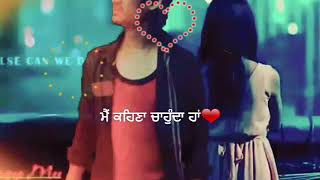 Narazgi Teri ....Sad love status for your Whats app status profile