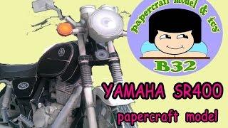 yamaha sr400 papercraft model โมเดลกระดาษสวยๆ