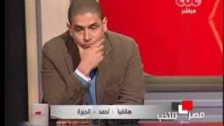 متصل يحرج  محمد ابو حامد  ويضعه فى نص هدومه امام الناس