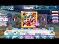 [Uta Macross] Seikan Eve (Seikan Hikou Christmas ver.) [Very Hard] (Full Combo)