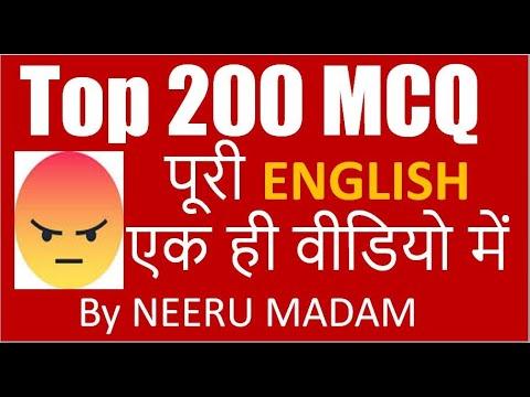 Download Best video on English for competition exams Neeru Madam इसके बाद ये नहीं कहोगे की इंग्लिश नहीं आती