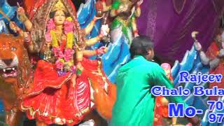 Chalo Bulava Aaya He