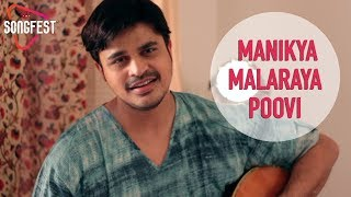 Oru Adaar Love | Manikya Malaraya Poovi (Cover) | Gaurav Dagaonkar | Songfest