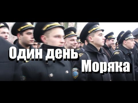 ArtOfWar. Миронов Вячеслав Николаевич. День курсанта (5