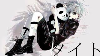 タイト / 緑仙 (Official Video)