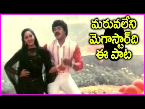 Chiranjeevi And Actress Radha All Time Super Hit Song In Telugu  Puli Movie  Songs