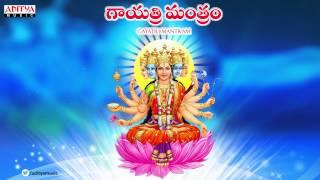 Gayatri Mantram - Usha