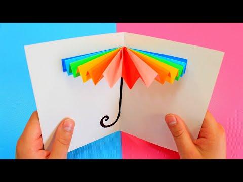 Картинки красивых открыток своими руками