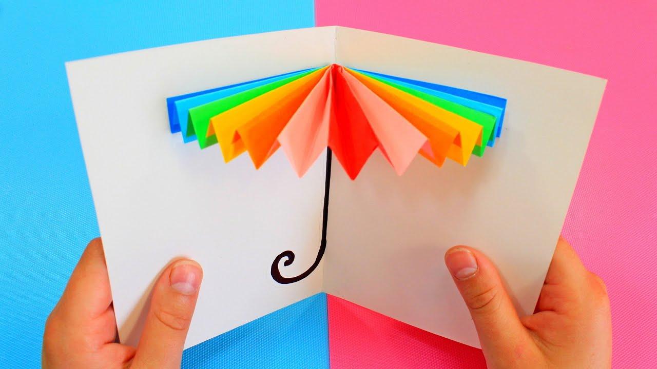Открытки своими руками цветная бумага