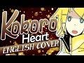 【Shiroko】 Kokoro - ココロ - 「English Dub」