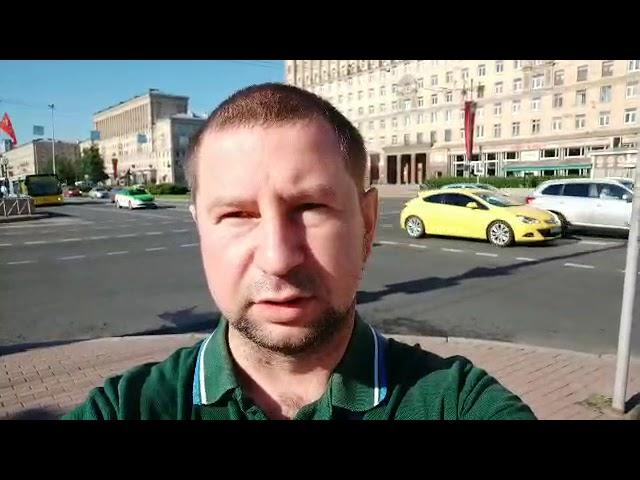 Посещение Санкт-Петербурга  руководителем  Москоского  офиса 23 июня 2020 г.