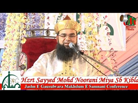 Sayyed Md Noorani Miya Sb, Jashn E Gausulwara, Azad Nagar, NAWJAWAN SUNNI INTEZAMIA COMMITTEE