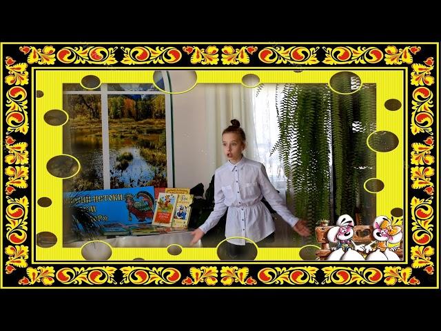Изображение предпросмотра прочтения – КираШурыгина читает произведение «Откуда дырки в сыре» (Зарубежный фольклор )