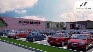 Aquarelle Shopping & Entertainement Center Volgograd Russia