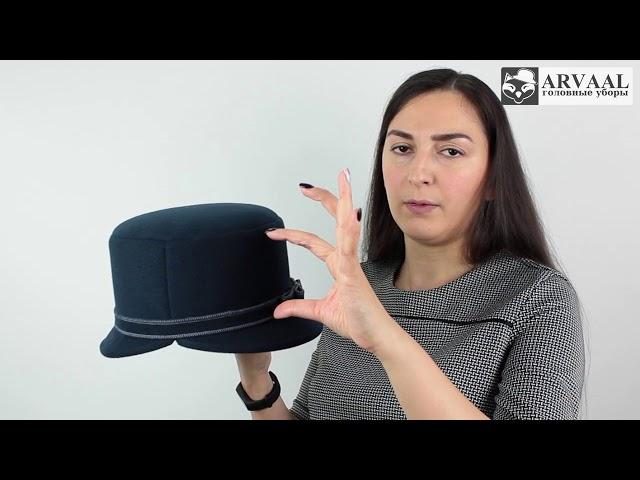 Шляпа, Искорка Дарксин