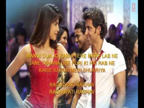 Raghupati Raghav Raja Ram Lyrics Krrish 3 2013