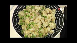 Начинка для пирожков из картошки, цветной капусты и зелёного горошка / Илья Лазерсон / Мировой повар
