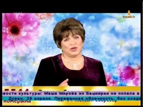"""САЛИХОВА АКЛИМА - """"Кышкы сейэ"""""""