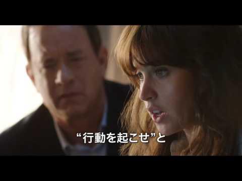 【映画動員ランキング】ついに『君の名は。』が2位に!1位を獲得した作品とは…?(10/29~10/30)