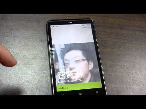 HTC HD7 Incoming Call