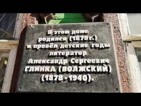 Прогулки по Симбирску  Остатки старого города на улице Радищева