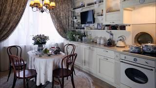 PROVENCE STYLE - Interior Design 💫