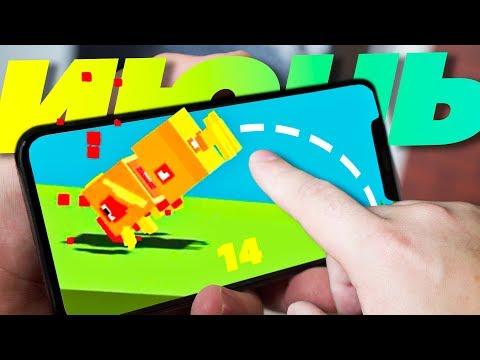 Лучшие игры на смартфон! Июнь iOs и Android - Ржачные видео приколы