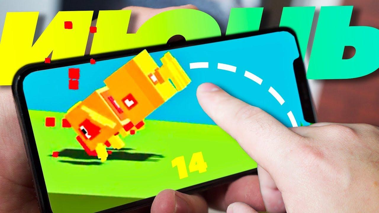 Android Market – скачать новые интересные игры …