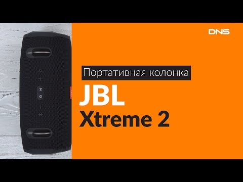 Распаковка портативной колонки JBL Xtreme 2 / Unboxing JBL Xtreme 2