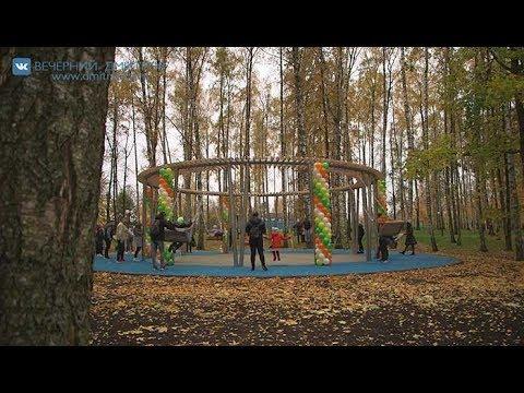 В парке «Березовая роща» появились новые круговые качели
