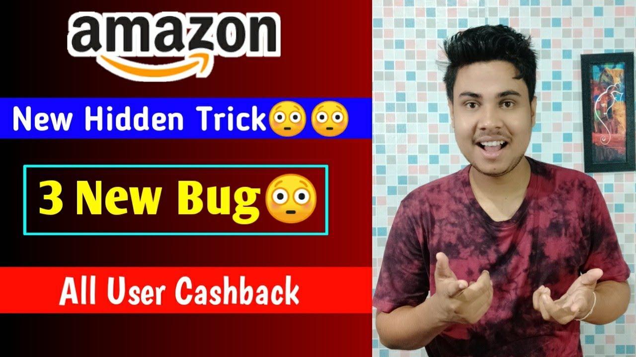 Amazon New Hidden Trick😳|| 3 New Bug offer|| All user Cashback|| Earning swift||