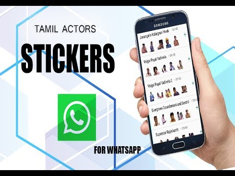 HOW TO SEND TAMIL ACTORS STICKERS IN WHATSAPP GIFT OF