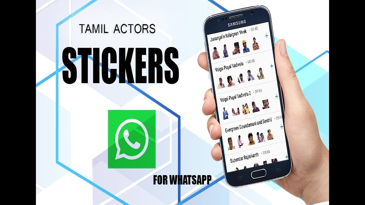 HOW TO SEND TAMIL ACTORS STICKERS IN WHATSAPP GIFT OF TECHNOLOGY