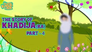 Family Of Prophet Muhammad (SAW) Stories | Khadija (RA) Wife Of Prophet | Part 4 | Quran Stories