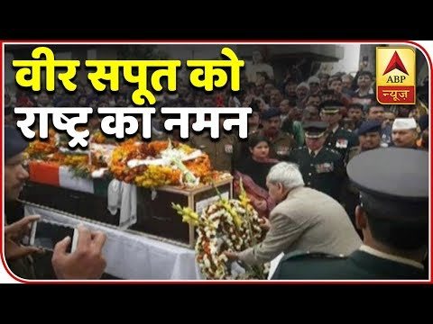 Nation Pays Last Tribute To Naushera Martyr Major Chitresh Bisht   ABP News