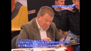New York Comic Con William Shatner Interview / スタートレックが!巨人が!NYコミコン・レポート