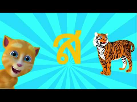 Thai Alphabet Song ( Kor Kai ) with lyric by Ginger Cat