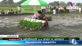Rice Harvesting Machine in Gadchiroli