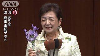 【参院選】嘉田由紀子氏(無所属:新)が滋賀で当選(19/07/22)