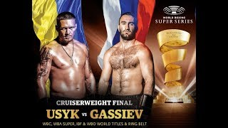 Oleksandr Usyk vs Murat Gassiev PROMO | WBSS Cruserweight FINAL [HD]