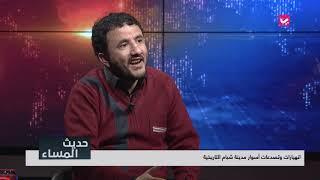 انهيارات وتصدعات اسوار مدينة شبام التاريخية   حديث المساء