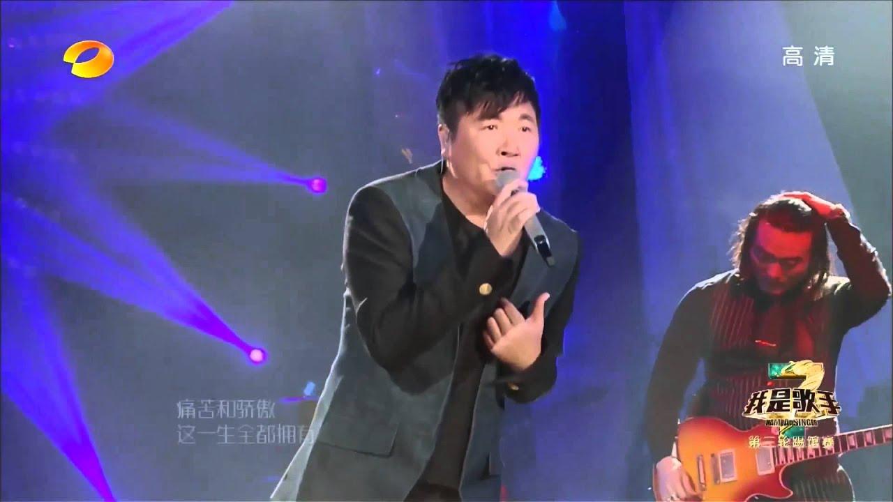 【我是歌手】孫楠《永遠不回頭》20150227 - YouTube