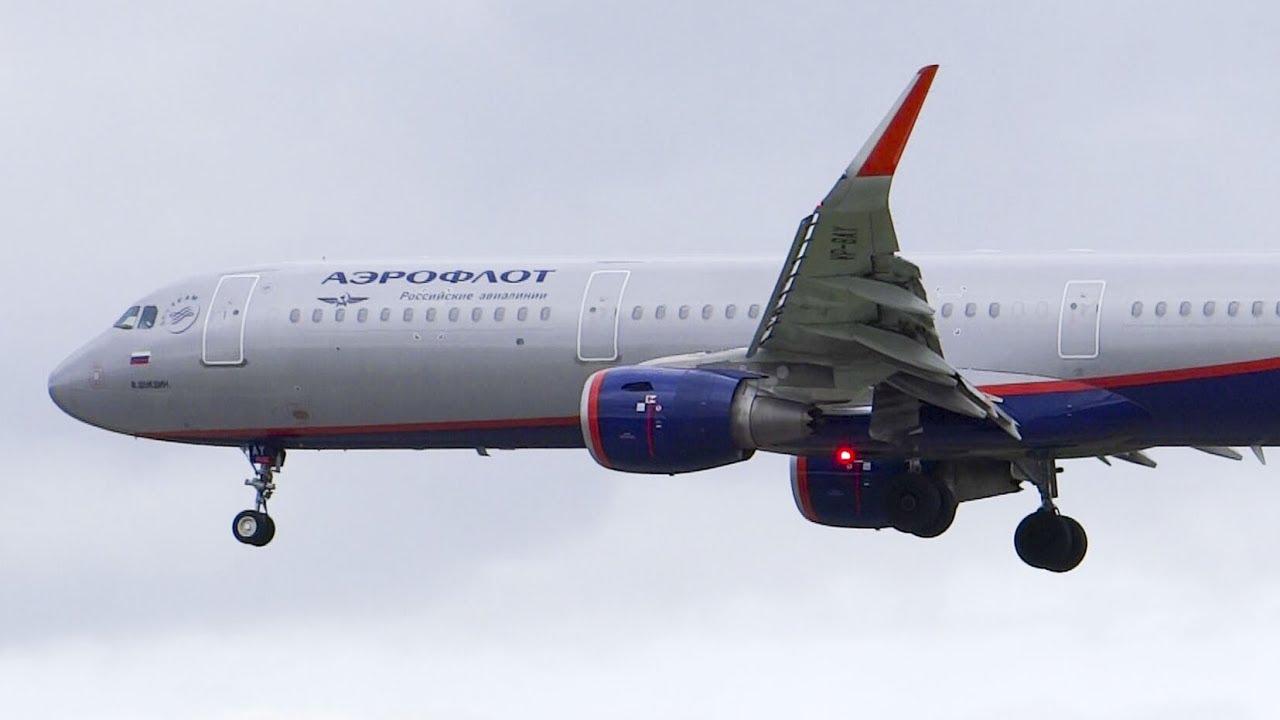 aeroflot hannover