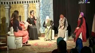 صباح البلد - مهرجان الفنون المسرحية لطلاب كلية التربية النوعية بجامعة عين شمس